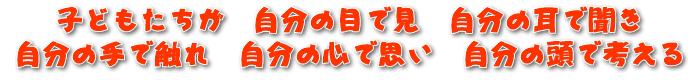 mongon01